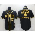 The Bad News Bears #12 Tanner Boyle Black Chico's Bail Bonds Movie Baseball Jersey