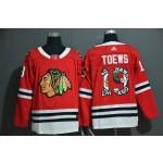 NHL Chicago Blackhawks #19 Jonathan Toews Red Team Logo  Adidas Jersey