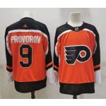 Philadelphia Flyers #9 Ivan Provorov Orange Men's Adidas 2020-21 Reverse Retro Alternate NHL Jersey
