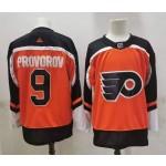 Philadelphia Flyers #9 Ivan Provorov Orange Men's Adidas 2020-21 Reverse Retro Alternate NHL Jersey