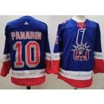 New York Rangers #10 Artemi Panarin Blue Men's Adidas 2020-21 Reverse Retro Alternate NHL Jersey