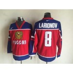NHL 2002 Team Russia Olympic #8 Igor Larionov Red Throwback jersey