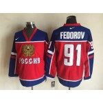 NHL 2002 Team Russia Olympic #91 Sergei Fedorov Red Throwback jersey