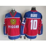 NHL 2002 Team Russia Olympic #10 Pavel Bure Red Throwback jersey