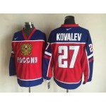 NHL 2002 Team Russia Olympic #27 Alex Kovalev Red Throwback jersey