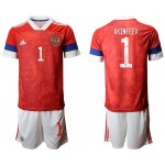 2020 European Cup Russia Akinfeev #1Red home Jersey