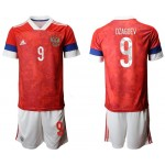 2020 European Cup Russia Dzagoev #9 Red home Jersey
