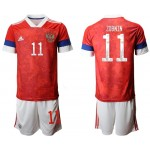 2020 European Cup Russia Zobnin #11 Red home Jersey