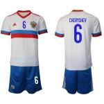 2020 European Cup Russia Cheryshev #6 White Away Jersey