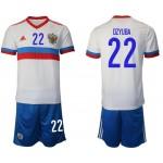 2020 European Cup Russia Dzyuba #22 White Away Jersey